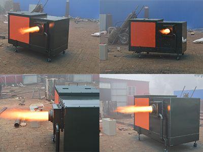 风冷式生物质燃烧机